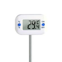 温度计pi温计厨房食no计烘焙测水温奶温高精度油温温度计探针