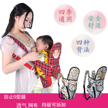 多功能pi季透气(小)孩no带初生新生儿背袋宝宝抱袋背巾
