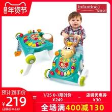 infpintinono蒂诺婴幼儿宝宝站立健身架可爱(小)马手推车
