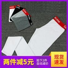 纯棉宽pi秋裤lesno性保暖裤显瘦薄式衬裤 春季打底裤女式秋裤