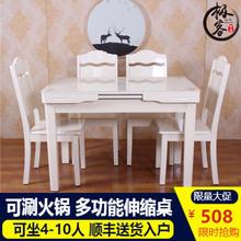 现代简pi伸缩折叠(小)no木长形钢化玻璃电磁炉火锅多功能餐桌椅