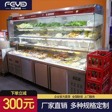 张亮麻pi烫展示柜点no品保鲜柜商用冷藏冷冻设备立式风幕冰箱
