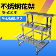 不锈钢pi台室外铁艺ai盆架多层绿萝兰花多肉阶梯式子