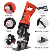 方气动pi孔芯液压电ei(小)型管网防盗冲孔手动打孔器不锈钢模机