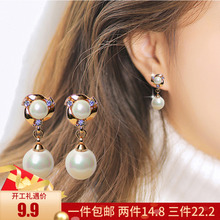 202pi韩国耳钉高za珠耳环长式潮气质耳坠网红百搭(小)巧耳饰