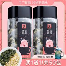 买1送pi蜜桃蜜白桃za包花茶组合�B生花果水果茶泡冷泡茶包