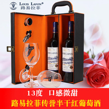 红酒路pi拉菲2支礼za瓶进口传誉半干红葡萄酒750ml整箱6瓶装