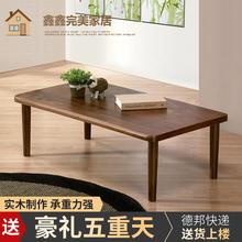 简易实pi茶几北欧简za型茶几创意组装客厅方形茶桌现代经济型
