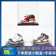 (小)ajpi篮球鞋子模ka手办汽车载3d摆件创意生日礼物蛋糕装饰品