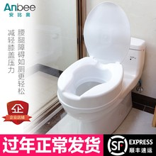 马桶增pi器老的孕妇ky残疾的座便椅老年垫高架坐便器加高垫