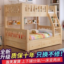 子母床pi床1.8的ky铺上下床1.8米大床加宽床双的铺松木