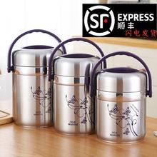 304不锈钢保温饭盒pi7携多层超in2(小)时手提保温桶学生大容量