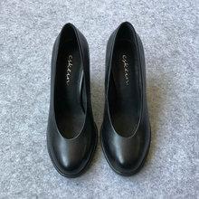舒适软pi单鞋职业空in作鞋女黑色圆头粗跟高跟鞋大码胖脚宽肥