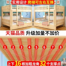 上下铺pi床全实木高in的宝宝子母床成年宿舍两层上下床