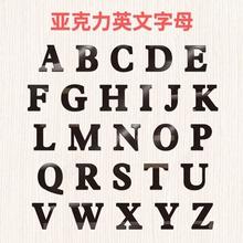 定制英文字pi23D立体dm力公司企业LOGO字体标识随意自粘墙贴