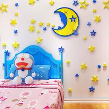 星星月亮墙贴亚克力pi6d立体水dm通宝宝房卧室墙壁天花板装饰