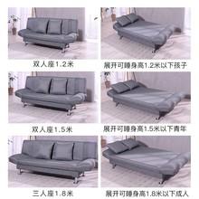 (小)户型pi折叠沙发租an简易双的三的客厅沙发床功能两用沙发jh