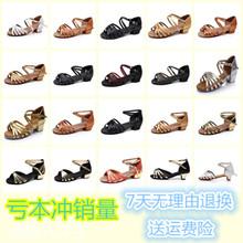拉丁舞鞋宝宝女孩交谊舞初学者pi11儿中跟ns蹈鞋四季跳舞鞋