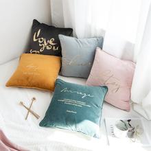 北欧抱枕客厅沙发靠垫汽pi8护腰垫办rr靠枕飘窗卧室床头靠背