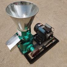(小)型家pi电220vrr50型鸡鸭鹅猪牛羊鱼兔210大型制粒机。