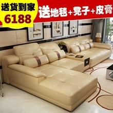 真皮沙pi头层牛皮 rr装现代客厅 皮沙发 大户型组合