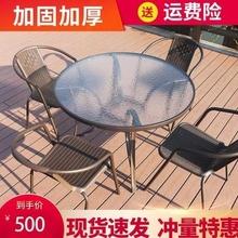 摆摊座pi带伞阳台户rr桌椅室外庭院休闲家用奶茶店三五件套。