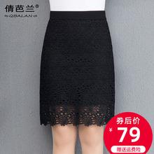 202pi春夏新式高ro包臀裙一步裙女气质职业休闲黑色短裙半身裙