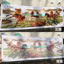 绣好的pi手工出售新ro挂画八骏图马到成功两2米