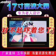 夏新 pi的唱戏机 ro 广场舞 插卡收音机 多功能视频机跳舞机