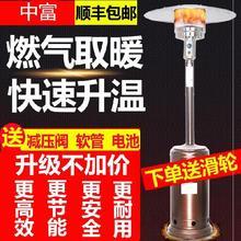 煤气餐pi伞状。液化f6炉速热不绣钢供暖炉燃气取暖器家用移动