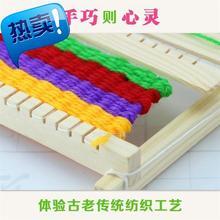 y童编pi机器纺织毛f6孩童编织玩具幼儿园道具女童手动
