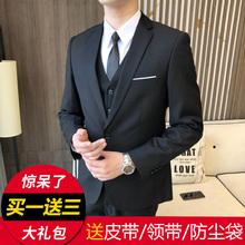 西服套pi男士职业正f6休闲韩款修身西装伴郎服装新郎结婚礼服