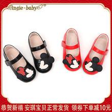 童鞋软pi女童公主鞋ye0春新宝宝皮鞋(小)童女宝宝学步鞋牛皮豆豆鞋
