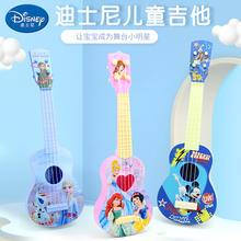 迪士尼pi童(小)吉他玩ei者可弹奏尤克里里(小)提琴女孩音乐器玩具