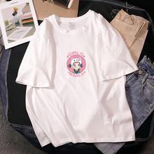 白色短袖t恤女pi2021年ei款韩款潮宽松大码胖妹妹上衣体恤衫
