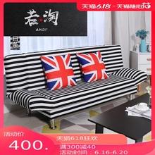 .沙发pi两用(小)户型ei折叠多功能出租房布艺沙发床简易懒的沙