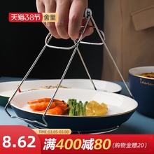 舍里 pi04不锈钢ei蒸架蒸笼架防滑取盘夹取碗夹厨房家用(小)工具