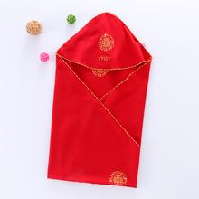 婴儿纯pi抱被红色喜ei儿包被包巾大红色宝宝抱毯春秋夏薄睡袋