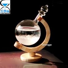 创意客厅摆件玻璃地球仪风