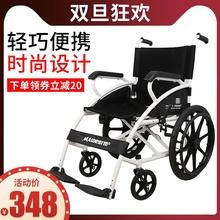 老年老pi轻便(小)轮便ei车代步多功能带坐便器旅行