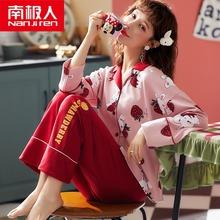 南极的pi衣女春秋季ei袖网红爆式韩款可爱学生家居服秋冬套装