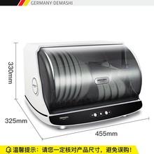 德玛仕pi毒柜台式家ei(小)型紫外线碗柜机餐具箱厨房碗筷沥水