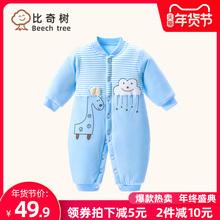 新生婴pi衣服宝宝连ei冬季纯棉保暖哈衣夹棉加厚外出棉衣冬装