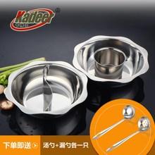 加厚鸳pi锅电磁炉清ei锈钢子母火锅盆家用八角汤锅商用火锅锅