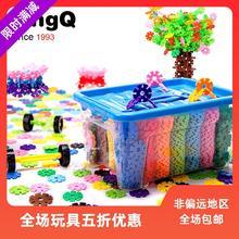 jinpiq雪花片拼ei大号加厚1-3-6周岁宝宝宝宝益智拼装玩具