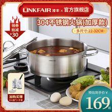 凌丰3pi4不锈钢火ei用汤锅火锅盆打边炉电磁炉火锅专用锅加厚