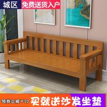 现代简pi客厅全实木ar合(小)户型三的松木沙发木质长椅沙发椅子