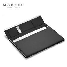 德国Modern皮文件包