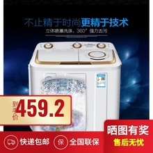 洗衣机pi全自动家用ar10公斤双桶双缸杠老式宿舍(小)型迷你甩干
