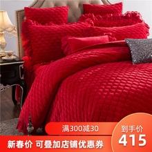 加厚加pi法兰绒床裙ar大红婚庆珊瑚绒床罩式被套保暖水晶绒